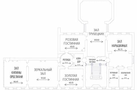 Особняк Трубецких-Нарышкиных - Фото 20